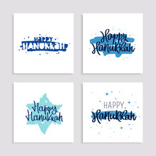 Set Of Gift Cards To Happy Hanukkah