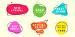 Set of flat vector geometrical vintage color banners.