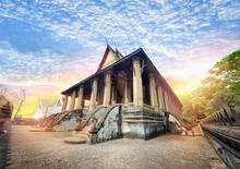 Laos Travel Landmark, Hor Phak...