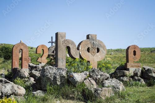 Photo Letters of Armenian alphabet - Armenian alphabet monument, Armenia - July 2, 201