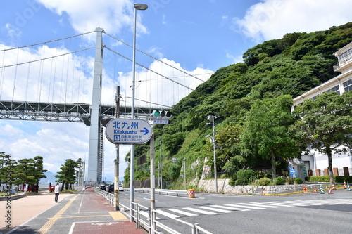 みもすそ川公園の前の関門トンネル人道入口と関門橋
