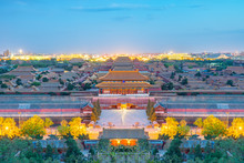 The Forbidden City At Night In Beijing, China