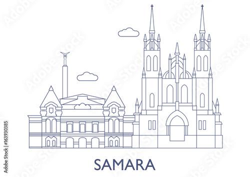 Valokuva  Samara, The most famous buildings of the city