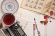 秋 学習 中国語