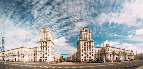 Minsk, Belarus. Two Buildings Towers Symbolizing The Gates Of Minsk