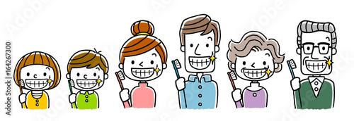 三世代家族:歯磨き、歯がきれい