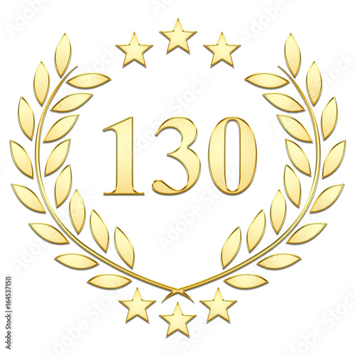 Fotomural Lauriers 3 étoiles, 130, gold sur fond blanc