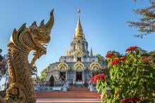 Phra Borom Chedi Srinakarin Sa...