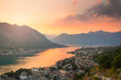 View of Bay of Kotor or Boka Kotorska from St. John's Fortress in Montenegro