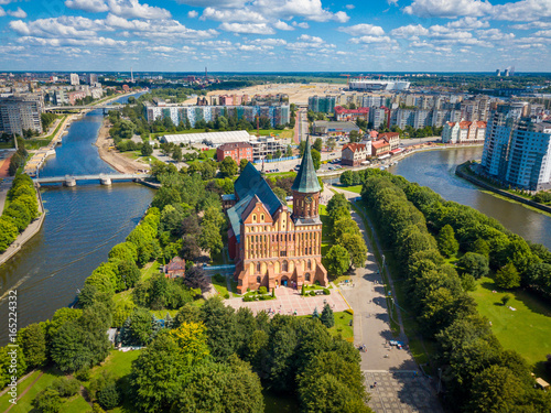 Cuadros en Lienzo  Aerial cityscape of Kant Island in Kaliningrad, Russia at sunny summer day with