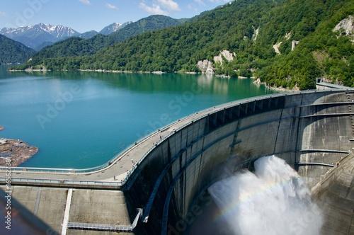 長野県と富山県の境にある黒部ダムの大放水 Canvas Print