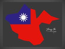 Jilong Shi Taiwan Map With Tai...