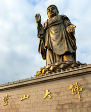 Lingshan Grand Buddha Scenic Area Wuxi China