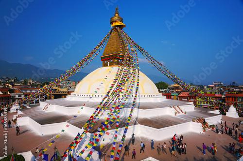 Photo Kathmandu city view