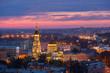 Kharkiv night landscape view