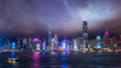 Central, Hong Kong, 5 June 2017 -: Business district in Hong Kong at night