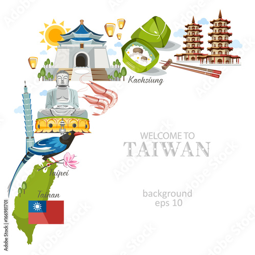 Taiwan background with traditional architecture sights and symbols Wallpaper Mural