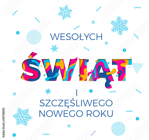 wesolych swiat merry christmas polish greeting card vector snowflake paper carving background