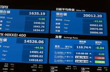 東京証券取引所 株価...