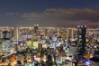 City downtown night lights, Osaka cityscape background, Japan
