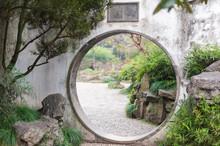 Circle Traditional Door In  Zhuozhengyuan Park, Suzhou, China