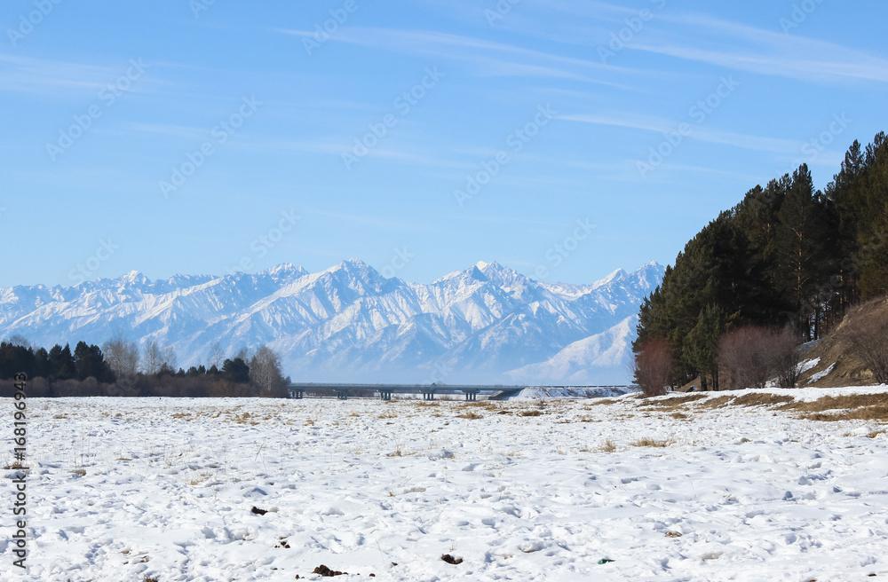 Fotografie, Obraz The sky and mountains.