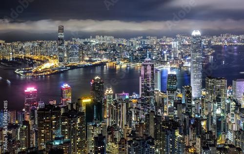 Photo  Panorama view of Hong Kong city skyline at night