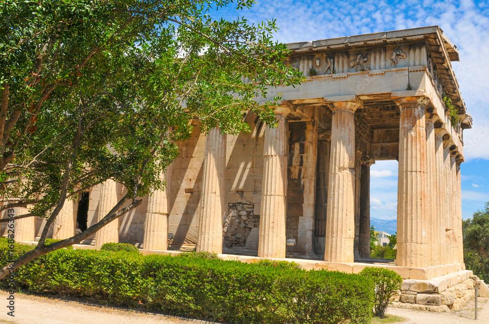 Blechschild Stadt Athen Griechenland