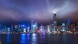 Timelapse of Hong Kong city at night