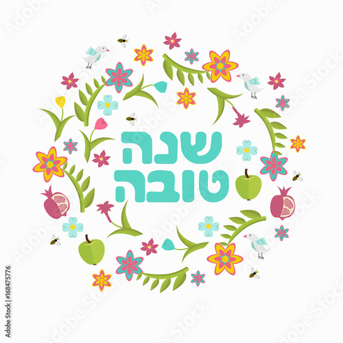 Shana tovah happy new year on hebrew jewish holiday greeting card shana tovah happy new year on hebrew jewish holiday greeting card with m4hsunfo