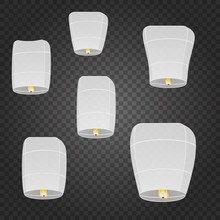 Floating Lantern Set. White Ch...