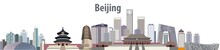 Vector City Skyline Of Beijing