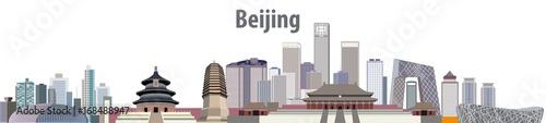 Photo  vector city skyline of Beijing