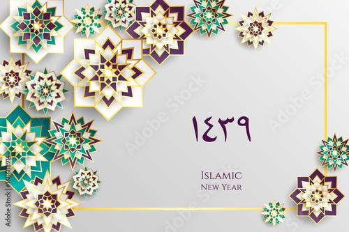 1439 hijri islamic new year happy muharram muslim community 1439 hijri islamic new year happy muharram muslim community festival eid al ul adha stopboris Choice Image
