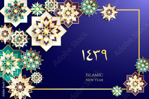 1439 hijri islamic new year happy muharram muslim community 1439 hijri islamic new year happy muharram muslim community festival eid al ul adha m4hsunfo