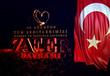 Zafer Bayramı Kutlaması, Türkiye
