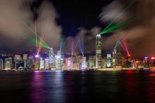 Beautiful Laser Show Scenery O...