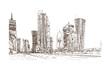 Sketch of Doha Qatar building in vector illustration.