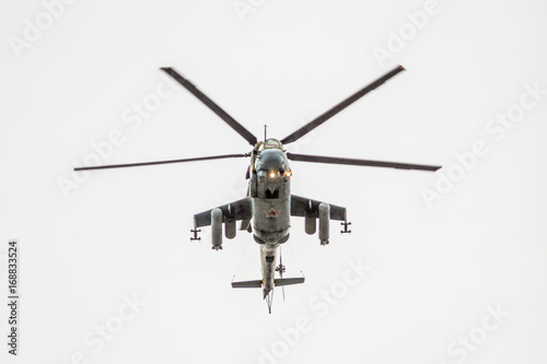 Tuinposter Helicopter Shock army armored helicopter the Russian army.