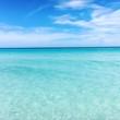 Paradies Kuba in der Karibik