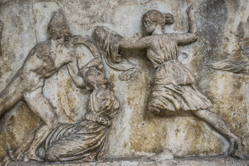 Frieze of the Mausoleum of ...