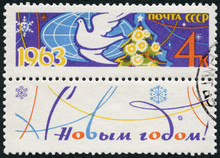 USSR - 1962: Shows The Fir And Dove, New Year