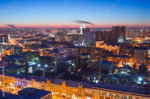 Fototapeta Aerial view to night Voronezh downtown. Modern and historical buildings  obraz na płótnie