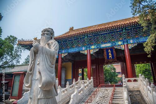 Poster de jardin Pekin Confucius