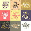Vector set of hand drawn trendy lettering on theme of autumn.
