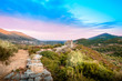 The walls of Ancient Messene - Greece.