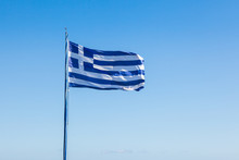 Greek Biggest National Flag Wa...