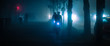 canvas print picture - Fahrradfahrer im Nebel