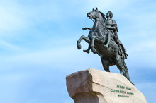 Monument To Peter The Great (Bronze Horseman) On Senate Square, St. Petersburg, Russia