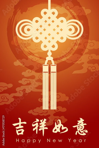 Chinese new year greeting card designanslation all the best chinese new year greeting card designanslation all the best m4hsunfo